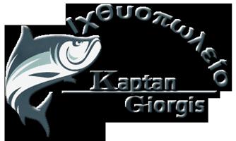 Kaptangiorgis.gr